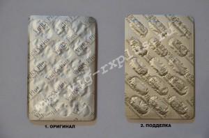 купить Vigrx plus оригинал в Москве